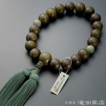 数珠 男性用 緑檀(生命樹) 2天独山玉 18玉