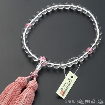 数珠 女性用 本水晶 桜彫り 8mm玉