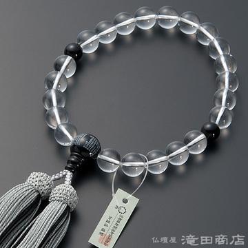 数珠 男性用 本水晶 般若心経彫り黒オニキス(1珠彫り) 22玉