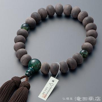 数珠 男性用 黒檀(素引き) みかん玉 龍紋瑪瑙仕立 23玉