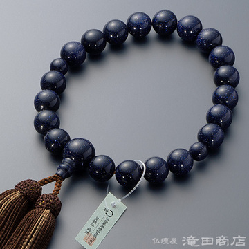 数珠 男性用 紫金石 20玉