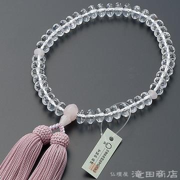 数珠 女性用 本水晶 スターシェイプカット ローズクォーツ仕立