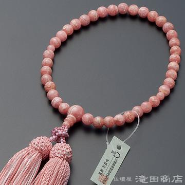 数珠 女性用 インカローズ(ロードクロサイト) 7mm玉