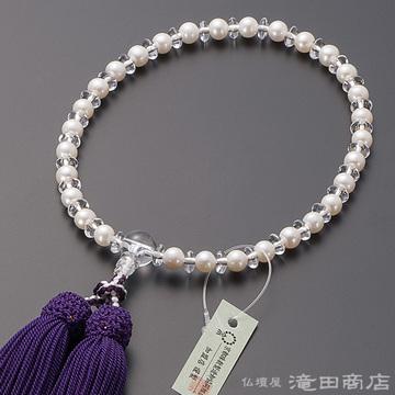 数珠 女性用 淡水パール 本水晶 みかん玉入り 6mm玉