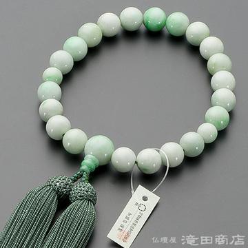 数珠 男性用 極上 糸魚川翡翠 22玉 【1点モノ】