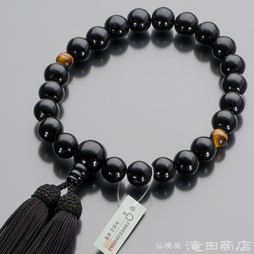数珠 男性用 黒檀(艶あり) 2天虎目石 22玉