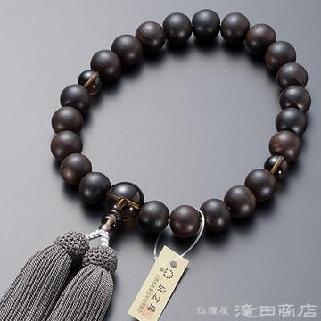 数珠 男性用 縞黒檀(艶消) 茶水晶仕立 22玉