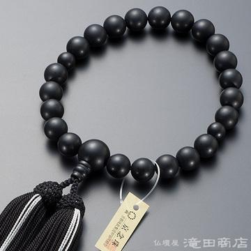 数珠 男性用 黒オニキス(艶消) 22玉