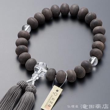 数珠 男性用 黒檀(素引き) みかん玉 龍彫り本水晶 23玉
