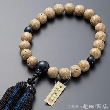 数珠 男性用 上質 星月菩提樹 青虎目石仕立 20玉