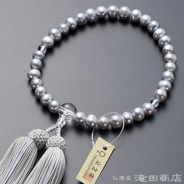 数珠 女性用 淡水パール(グレーカラー) 本水晶仕立 8mm玉