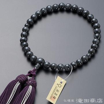 数珠 女性用 黒ビルマ翡翠 8mm玉