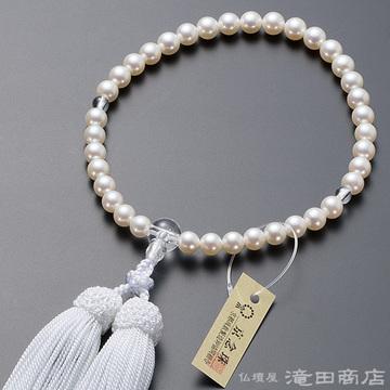 数珠 女性用 国産 本真珠(アコヤ真珠) 本水晶仕立 7mm玉