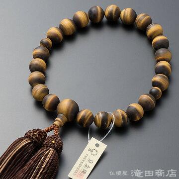 数珠 男性用 虎目石(艶消) 22玉