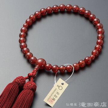 数珠 女性用 瑪瑙(メノウ) 8mm玉