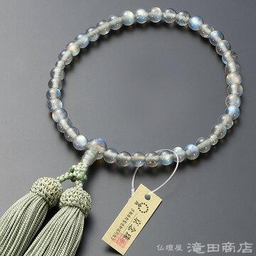 数珠 女性用 ラブラドライト 7mm玉
