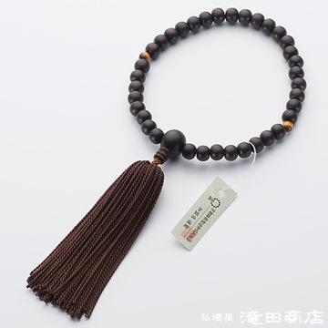 数珠 子供用 縞黒檀(艶消) 2天虎目石