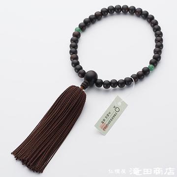 数珠 子供用 縞黒檀(艶消) 2天インド翡翠