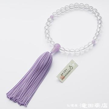 数珠 子供用 本水晶 紫雲石仕立