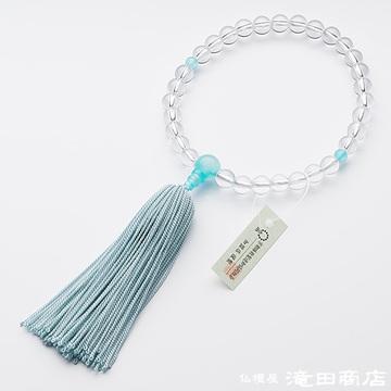 数珠 子供用 本水晶 シーブルーカルセドニー仕立