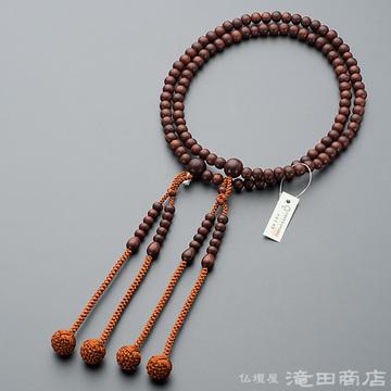 真言宗 本式数珠 男性用 紫檀(艶消) 尺2