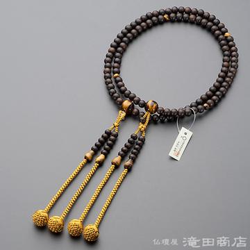 真言宗 本式数珠 男性用 縞黒檀(艶消) 虎目石仕立 尺2
