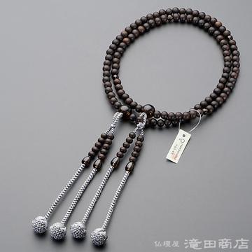 真言宗 本式数珠 男性用 縞黒檀(艶消) 茶水晶仕立 尺2