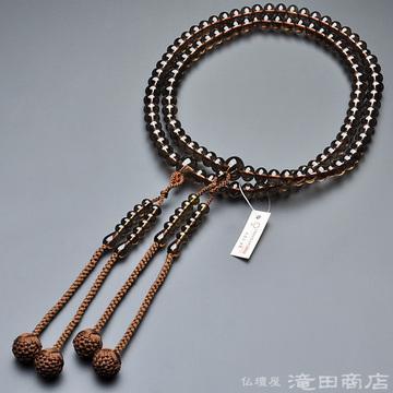 真言宗 本式数珠 男性用 茶水晶 みかん玉 尺3