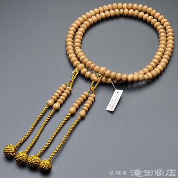 真言宗 本式数珠 男性用 天竺菩提樹 みかん玉 尺3