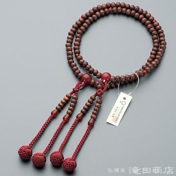 真言宗 本式数珠 女性用 紫檀(艶消) メノウ仕立 8寸