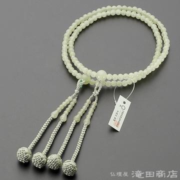 真言宗 本式数珠 女性用 グリーンオニキス 8寸