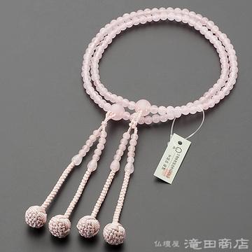 真言宗 本式数珠 女性用 紅水晶 8寸