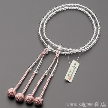 真言宗 本式数珠 女性用 本水晶 8寸