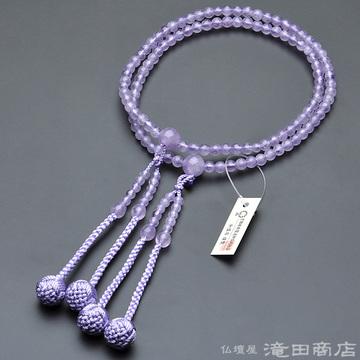 真言宗 本式数珠 女性用 紫雲石 8寸