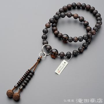 浄土宗 本式数珠 男性用 縞黒檀(艶消) 茶水晶仕立 三万浄土9寸