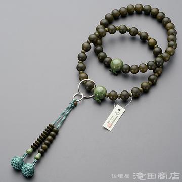 浄土宗 本式数珠 男性用 緑檀 独山玉仕立 三万浄土9寸