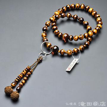 浄土宗 本式数珠 男性用 虎目石 三万浄土9寸