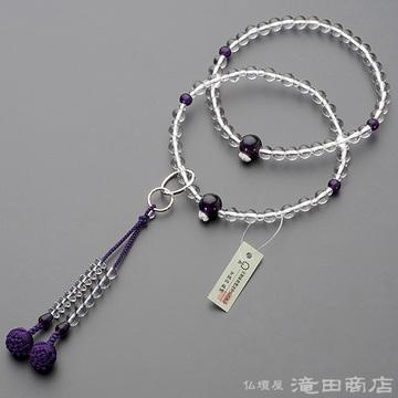 浄土宗 本式数珠 女性用 本水晶 紫水晶仕立 六万浄土8寸