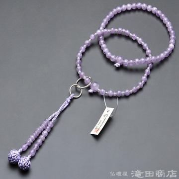 浄土宗 本式数珠 女性用 紫雲石 六万浄土8寸