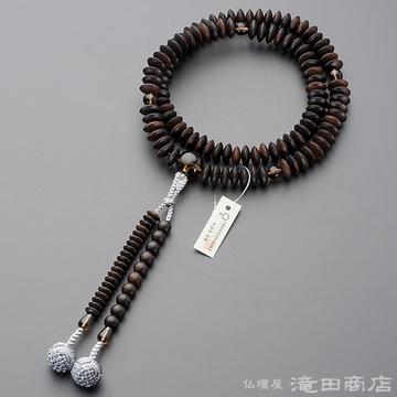 天台宗 本式数珠 男性用 縞黒檀(艶消) 茶水晶仕立 9寸