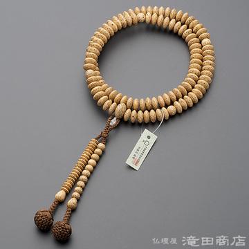 天台宗 本式数珠 男性用 星月菩提樹 9寸