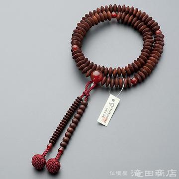 天台宗 本式数珠 女性用 紫檀(艶消) メノウ仕立 8寸