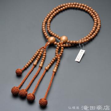 日蓮宗 本式数珠 男性用 正梅 尺2