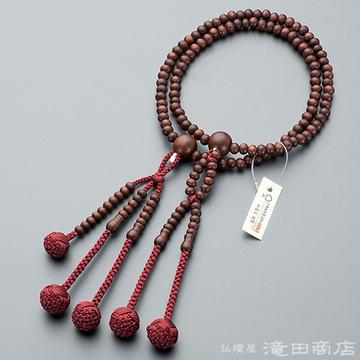 日蓮宗 本式数珠 女性用 紫檀(艶消) 8寸