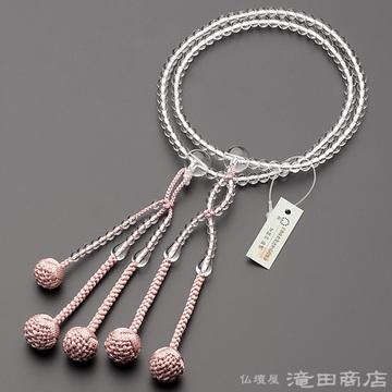 日蓮宗 本式数珠 女性用 本水晶 8寸