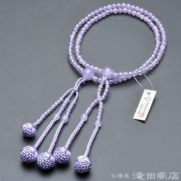 日蓮宗 本式数珠 女性用 紫雲石 8寸