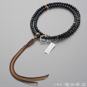 曹洞宗 本式数珠 男性用 艶あり黒檀 虎目石仕立 尺2