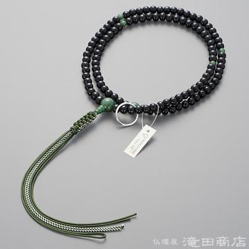 曹洞宗 本式数珠 男性用 艶あり黒檀 インドヒスイ仕立 尺2
