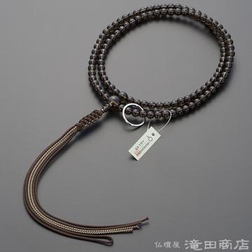 曹洞宗 本式数珠 男性用 茶水晶 尺2