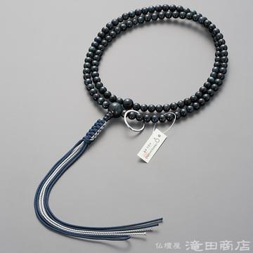 曹洞宗 本式数珠 男性用 青虎目石 尺2